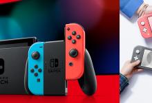 Nintendo تسجل زيادة جديدة في شحنات جهاز Switch