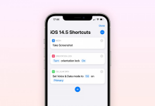 ابل تدفع الإصدار التجريبي الثاني من تحديث iOS 14.5 بمميزات جديدة