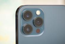 ابل تخطط لدعم هواتف الأيفون في 2023 بعدسات periscope