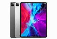 رقاقة A14X القادمة من ابل ترتكز على رقاقة M1 وتدعم أجهزة iPad Pro القادمة