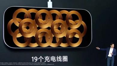 شاومي تطلق قاعدة شحن على غرار AirPower لشحن ثلاثة أجهزة في وقت واحد