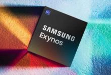 رقاقة EXYNOS 2200 تأتي بكرت شاشة من AMD لدعم الهواتف الذكية وأجهزة الحاسب