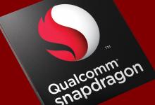 تسريبات تستعرض مواصفات رقاقة معالج كوالكوم Snapdragon 775