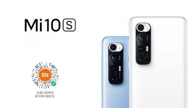 رصد الإصدار العالمي من هاتف شاومي Mi 10s على منصة Google Play Console