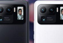 صور مسربة تكشف عن وجود شاشة ثانوية بالجهة الخلفية من هاتف Xiaomi Mi 11 Pro