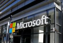 تقرير يؤكد خطط مايكروسوفت للإستحواذ على شركة Nuance