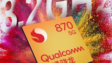 شاومي تخطط لإطلاق ثلاثة إصدارات من الهواتف الذكية برقاقة Snapdragon 870