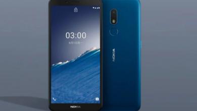 هاتف Nokia C20 يحصل على شهادة Bluetooth SIG قبل الإطلاق