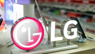 LG تؤكد رسمياً إغلاق قسم الهاتف وخروجها من المنافسة هذا العام