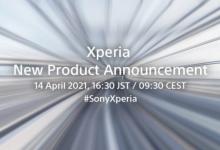 سوني تحدد يوم 14 من أبريل لعقد مؤتمر Xperia الجديد