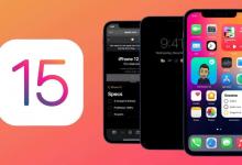 تسريبات تكشف عن الملامح الأولى لتحديث iOS 15 وiPadOS 15