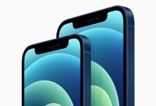 ابل لن تقدم إصدار mini في سلسلة iPhone 14 القادمة في 2022