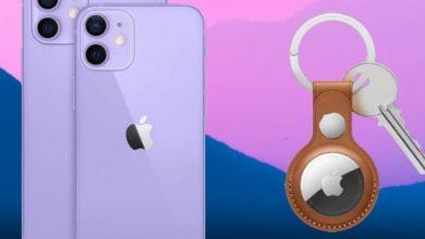 ابل تبدأ في تلقي طلبات الحجز المسبق لـهواتف iPhone 12 باللون البنفسجي