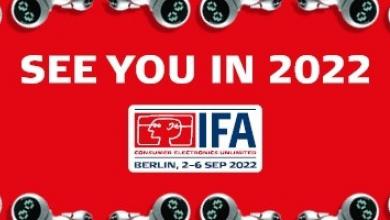 إلغاء فعاليات معرض IFA 2021 رسمياً نتيجة لإستمرار جائحة COVID-19