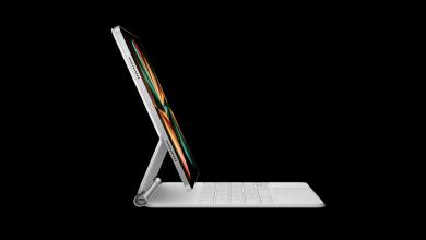 ابل تؤكد على توافق الإصدارات القديمة من لوحة مفاتيح Magic مع iPad Pro