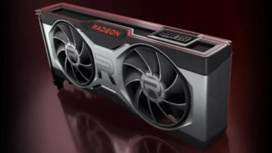 تسريبات تكشف عن سلسلة Radeon RX 6600 المرتقبة من AMD