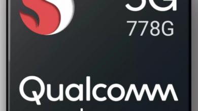 كوالكوم تكشف النقاب عن رقاقة معالج Snapdragon 778G