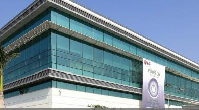 شركة LG تتوقف عن صناعة الهواتف وتحول المصنع إلى مصنع أجهزة منزلية