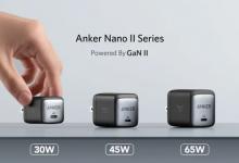 Anker تطلق سلسلة وحدات الشحن GaN Nano II بحجم أصغر وكفاءة أعلى