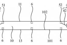 براءة اختراع من شاومي لهاتف قابل للطي بشاشة كاملة بنسبة مئة بالمئة