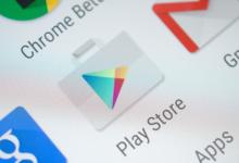 Android 12 يأتي بميزة دعم متاجر تطبيقات الطرف الثالث