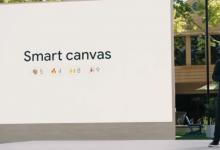 """جوجل تكشف عن لوحة العمل الذكية """"Smart canvas"""" في Google I/O 2021"""