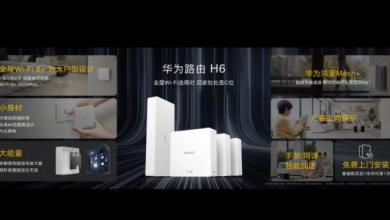 هواوي تطلق جهاز راوتر H6 بنظام HarmonyOS وتغطية تصل إلى 200 متر