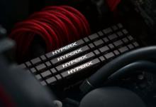 HyperX تطلق ذاكرة DDR4-5333 بسرعة فائقة وسعر 1245 دولار