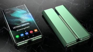 سامسونج تسجل براءة إختراع لجهاز Galaxy Z Fold Tab القابل للطي