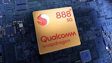 رصد معالج Snapdragon 888 Plus في قاعدة بيانات Geekbench