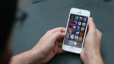 كيفية حجب التطبيقات من الشاشة الرئيسية لهاتف الأيفون في iOS 14!