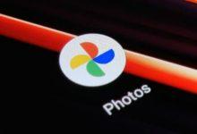 تطبيق Google Photos يختبر ميزة جديدة تتيح لك البحث حسب نوع المحتوى