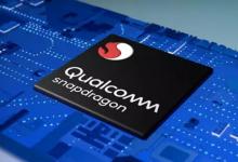 تقرير يؤكد إختبار الشركات الصينية للإصدار الجديد من معالج Snapdragon 888