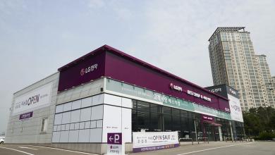 تقرير يشير إلى خطط LG لبيع هواتف iPhone في متاجرها قريباً