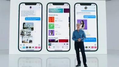 خدمة Apple Messages تحصل على مجموعة من ميزات المشاركة الجديدة