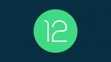 نظام Android 12 سيقوم بتحديث ميزة بمساعد جوجل