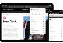 ابل تجلب إضافات Safari إلى هواتف iPhone وأجهزة iPad