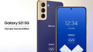 إطلاق الإصدار الخاص بالألعاب الأولمبية من هاتف Samsung Galaxy S21 مقابل 1024 دولار أمريكي