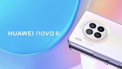 صور رسمية توضح تصميم هاتف هواوي nova 8i