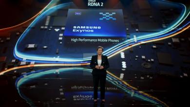 AMD تدعم الجيل القادم من معالجات Exynos بكرت شاشة بمعمارية RDNA 2