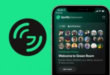 سبوتيفاي يطلق Greenroom على غرار Clubhouse و Twitter Spaces