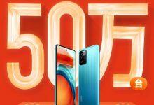 شاومي تبيع 500 ألف وحدة من Redmi Note 10 في البيع الأول