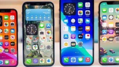 أبل ستستمر في تحديث نظام iOS 14 حتى بعد إصدار iOS 15