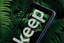الإعلان عن هاتف Nokia C01 Plus مع إصدار Android 11 Go