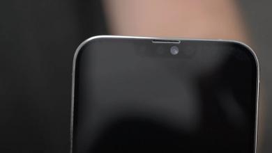 توقعات بدعم هواتف iPhone 13 بنمط always-on في الشاشة