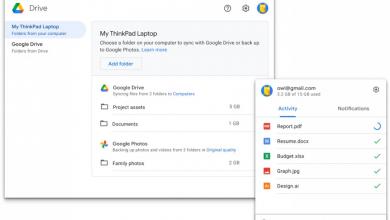 جوجل تستعد لتحويل المستخدمين إلى الإصدار الموحد من Google Drive
