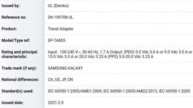 سامسونج تعتمد شاحن 65W PD إستعداداً لدعم سلسلة Galaxy S22