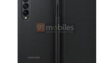 صور مسربة لحافظة هاتف Galaxy Z Fold 3 تكشف عن دعم لقلم S Pen