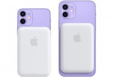 تحديث iOS 14.7 ينطلق بميزة دعم بطارية MagSafe