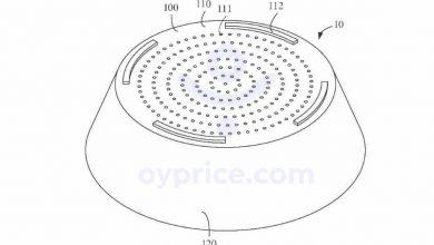 Oppo تسجل براءة إختراع لاثنان من منصات الشحن اللاسلكي